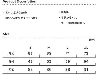 ヴィンテージジップパーカー3.jpg